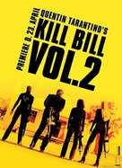 Kill Bill: Vol. 2 - German Movie Poster (xs thumbnail)