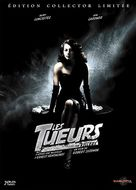 The Killers - French DVD cover (xs thumbnail)