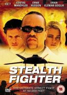 Stealth Fighter - British Movie Cover (xs thumbnail)