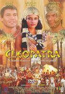 Cleopatra - Spanish DVD movie cover (xs thumbnail)
