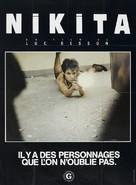 Nikita - French Movie Poster (xs thumbnail)