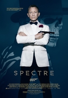 Spectre - Turkish Movie Poster (xs thumbnail)