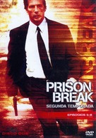 """Prison Break"" - Argentinian Movie Cover (xs thumbnail)"