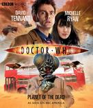 """Doctor Who"" - Movie Cover (xs thumbnail)"