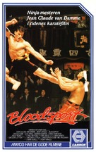 Bloodsport - Norwegian VHS movie cover (xs thumbnail)