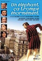 Un éléphant ça trompe énormément - French Video release poster (xs thumbnail)