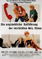 Ruthless People - German Movie Poster (xs thumbnail)
