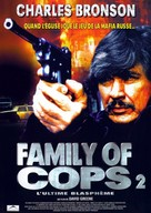 Breach of Faith: A Family of Cops II - French Movie Cover (xs thumbnail)