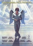 Heaven Can Wait - German Movie Poster (xs thumbnail)