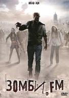 Dead Air - Russian Movie Cover (xs thumbnail)