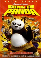 Kung Fu Panda - Croatian Movie Cover (xs thumbnail)