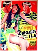 Pardon My Sarong - French Movie Poster (xs thumbnail)