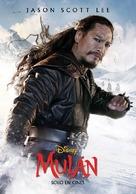 Mulan - Mexican Movie Poster (xs thumbnail)