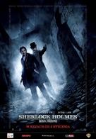 Sherlock Holmes: A Game of Shadows - Polish Movie Poster (xs thumbnail)