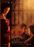 The Last Samurai - German Teaser movie poster (xs thumbnail)