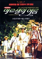 La gloire de mon père - South Korean Movie Cover (xs thumbnail)