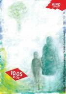 Topio stin omichli - Estonian Re-release poster (xs thumbnail)