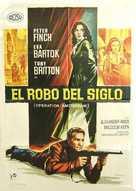 Operation Amsterdam - Spanish Movie Poster (xs thumbnail)