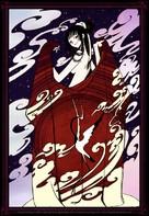 XXXHolic manatsu no yoru no yume - Japanese poster (xs thumbnail)