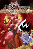 """Duel Masters"" - German poster (xs thumbnail)"