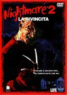 A Nightmare On Elm Street Part 2: Freddy's Revenge - Italian Movie Cover (xs thumbnail)