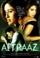 Aitraaz - Indian poster (xs thumbnail)