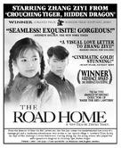 Wo de fu qin mu qin - Movie Poster (xs thumbnail)