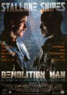 Demolition Man - Spanish Movie Poster (xs thumbnail)