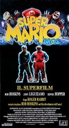Super Mario Bros. - Italian Movie Poster (xs thumbnail)