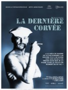 The Last Detail - French Re-release poster (xs thumbnail)