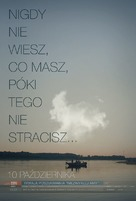 Gone Girl - Polish Movie Poster (xs thumbnail)