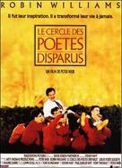 Dead Poets Society - French Movie Poster (xs thumbnail)