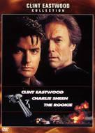 The Rookie - DVD cover (xs thumbnail)