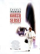 Kanzo sensei - French Movie Poster (xs thumbnail)