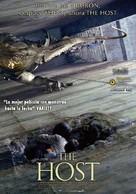 Gwoemul - Spanish Movie Poster (xs thumbnail)