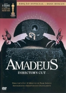 Amadeus - Portuguese Movie Cover (xs thumbnail)