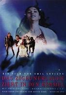 Tabor ukhodit v nebo - German Movie Poster (xs thumbnail)