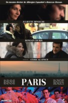 Paris - Brazilian Movie Poster (xs thumbnail)
