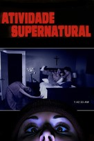 Supernatural Activity - Brazilian DVD cover (xs thumbnail)