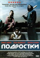 Kidulthood - Russian Movie Cover (xs thumbnail)