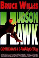 Hudson Hawk - French Movie Poster (xs thumbnail)