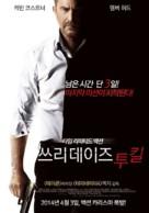 Three Days to Kill - South Korean Movie Poster (xs thumbnail)