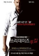 Three Days to Kill - South Korean Movie Poster (xs thumbnail)