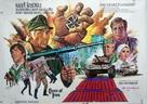 Cross of Iron - Thai Movie Poster (xs thumbnail)