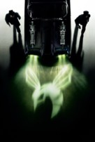 The Green Hornet - Key art (xs thumbnail)