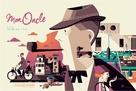 Mon oncle - Belgian Re-release poster (xs thumbnail)