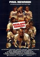 Slap Shot - German Movie Poster (xs thumbnail)