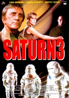 Saturn 3 - Italian DVD cover (xs thumbnail)