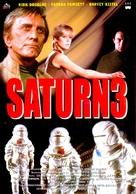 Saturn 3 - Italian DVD movie cover (xs thumbnail)