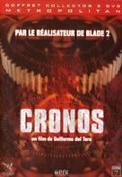 Cronos - French DVD movie cover (xs thumbnail)